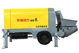 40型柴油动力大骨料输送泵